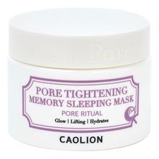 Pore Tightening Memory Sleeping Mask 50g
