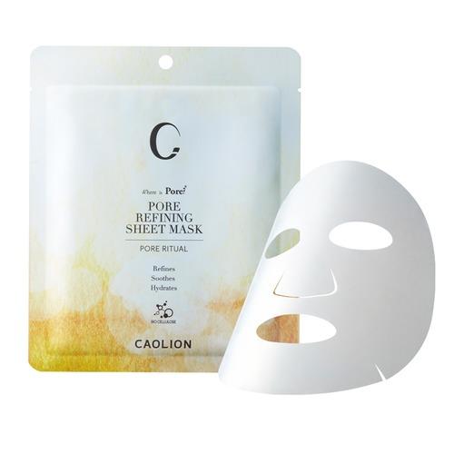Closeup   6. caolion pore refining sheet mask 2 web